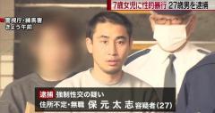 通学中に声かけ、公衆トイレで7歳女児に性的暴行 無職男逮捕