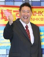 「NHKぶっ壊す」で初議席=スクランブル放送訴え【19参院選】