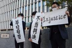 朝鮮学校無償化控訴審判決 関係者、敗訴に怒りの声