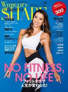 美ボディ四連覇OLの安井友梨「食べても痩せる身体作りを」