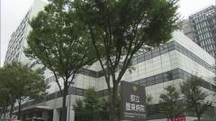 都立墨東病院医師3人 飲み会で女性にわいせつ行為し懲戒免職