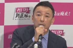 山本太郎氏、都知事選「立候補します」 れいわ新選組代表