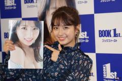 元AKB48 大和田南那、ファースト写真集は可愛い衣装がいっぱい!