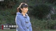 佳子さま、25歳の誕生日 映像公開