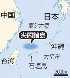 尖閣周辺に中国船 90日連続、最長を更新