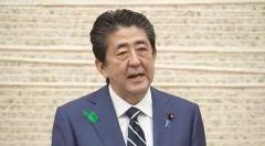 10万円給付「オンライン・郵送で手続き」首相が記者会見