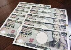 10万円、対象の38%に給付 総務省、完了時期は見通せず
