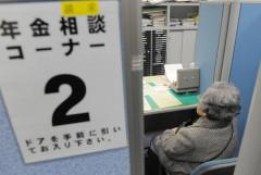 年金の損益分岐点 95歳まで生きなければ元がとれない時代へ