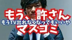 Daigo「NHKには一千万積まれても二度と出ねえ」と激怒