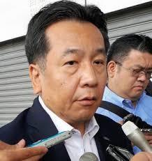 枝野氏「河野外相、代えるしかない」 韓国への対応批判