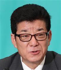 NHK受信料「国会議員不払いなら大阪市も払わない」大阪市長