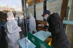 中国、新型コロナウイルス死者200人突破 感染者9692人に