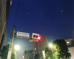 小泉今日子がUFO激撮!原宿上空の夜空に緑色に光る2機の未確認飛行物体w
