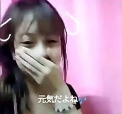 衝撃…山下智久「未成年スキャンダル」まさかの『実名&顔写真を無修正掲載』