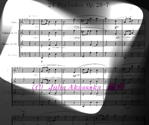 Chopin_Prelude_no7_木管四重奏_スコア(C)_4