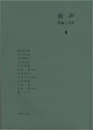 wasei_3