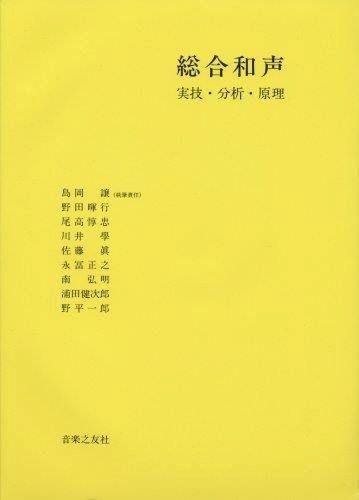 sougou_wasei2_1