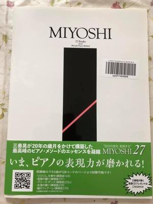 2019_7_1_Miyoshi_2