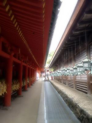 2013_4_19_kyoto