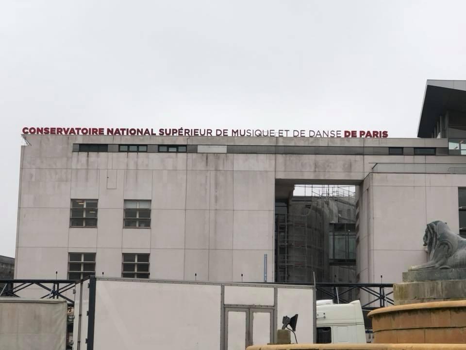 パリ音楽院3