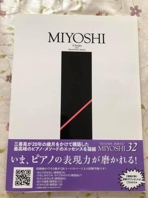 2019_7_1_Miyoshi_1