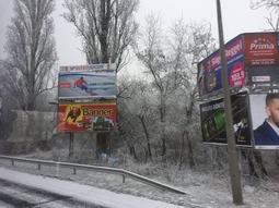 2017_1_1_ブダペストのバス内4