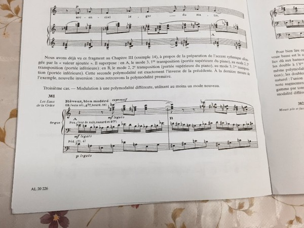 2015_10_21_mon_わが音楽語法