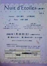 15b4eda3.jpg