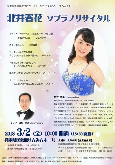 IMG_20171205_223135