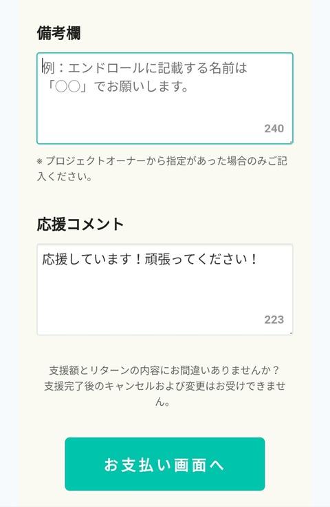 Screenshot_20180314-122017_1
