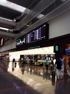 2017空港