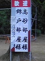 Image499