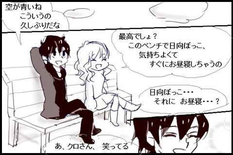 shiro2-5ww