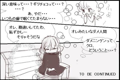 shiro2-7n2n3w
