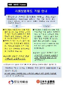 テンセントQQ日本版 公式サイト