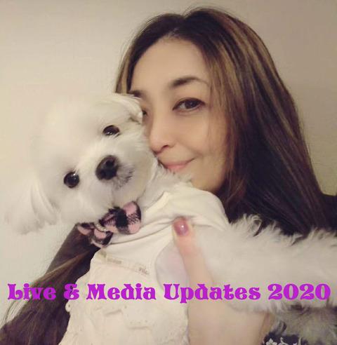 2020mediaupdates