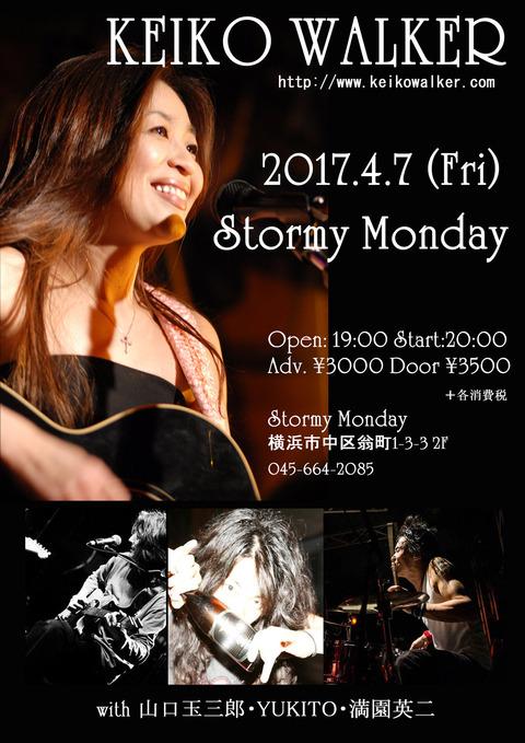 20170407stormy1500
