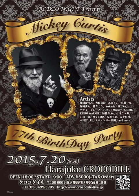 mickeybday2015