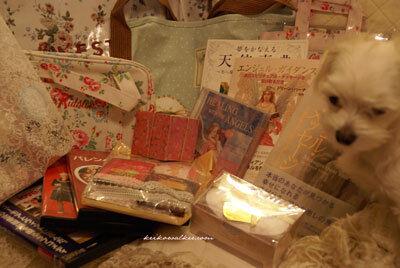 $KEIKO WALKER ☆ OFFICIAL BLOG                       +++keiko's secret garden+++