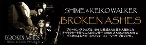 brokenashes