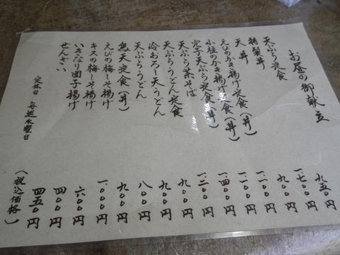 IMGP0709