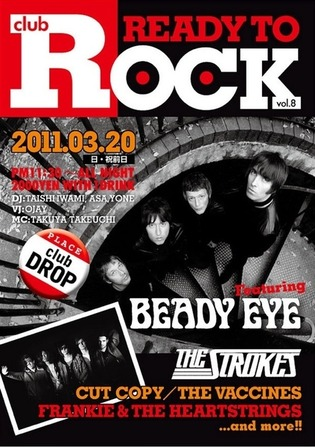 READY TO ROCK VOL.8