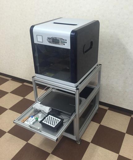 3Dprinter3