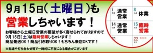 yasuu1975-booth500x173-20120915