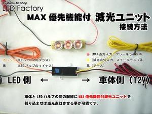 item_469_2