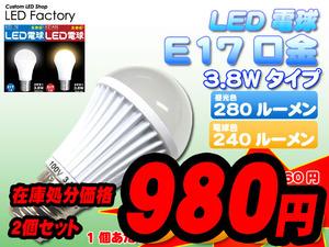 item_488_1