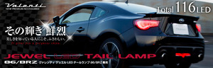 tail_top
