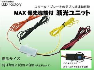 item_469_1