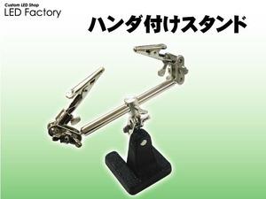 item_43_1
