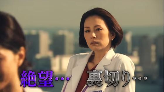 ドクターX ~外科医・大門未知子~最終回ネタバレ - 超強力 ...